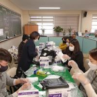 광주 동성여자중학교 위생 마스크 기증게시글의 첨부 이미지