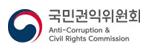 국민권익위원회 로고
